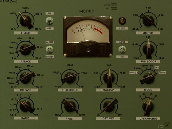 A List of Must-Have Software Compressors - Audiofanzine