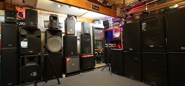 b corde audio magasin de musique paris audiofanzine. Black Bedroom Furniture Sets. Home Design Ideas