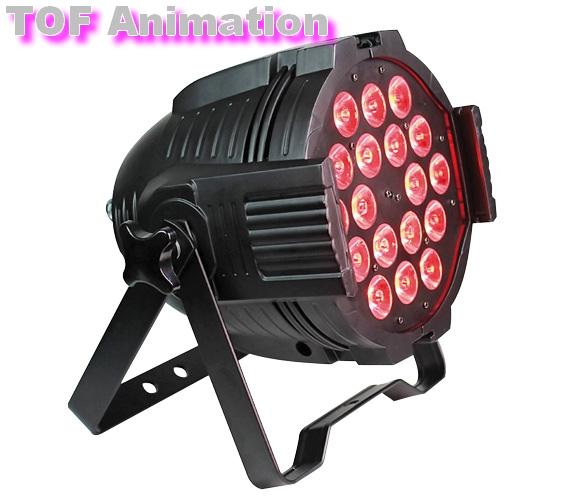 AFX Light PARLED 1820IR tofanimation13 images  sc 1 st  Audiofanzine & AFX Light PARLED 1820IR image (#818881) - Audiofanzine azcodes.com