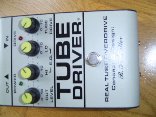 BK Butler Tube Driver image (#297408) - Audiofanzine