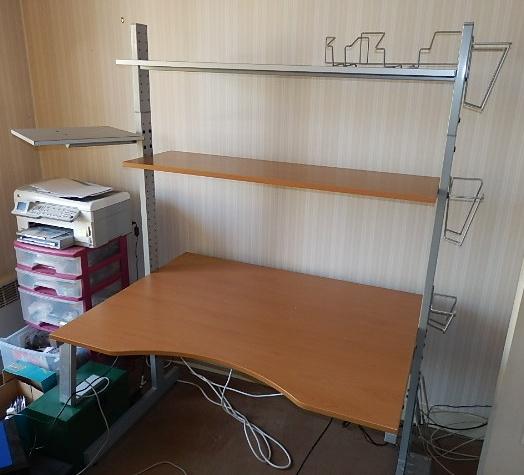 Photo Ikea Jerker  Ikea Jerker (36481) (#374833