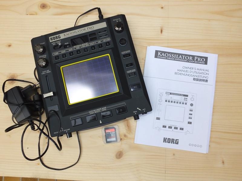 Vends korg kaossilator pro languedoc roussillon audiofanzine - Mondial relay nimes ...