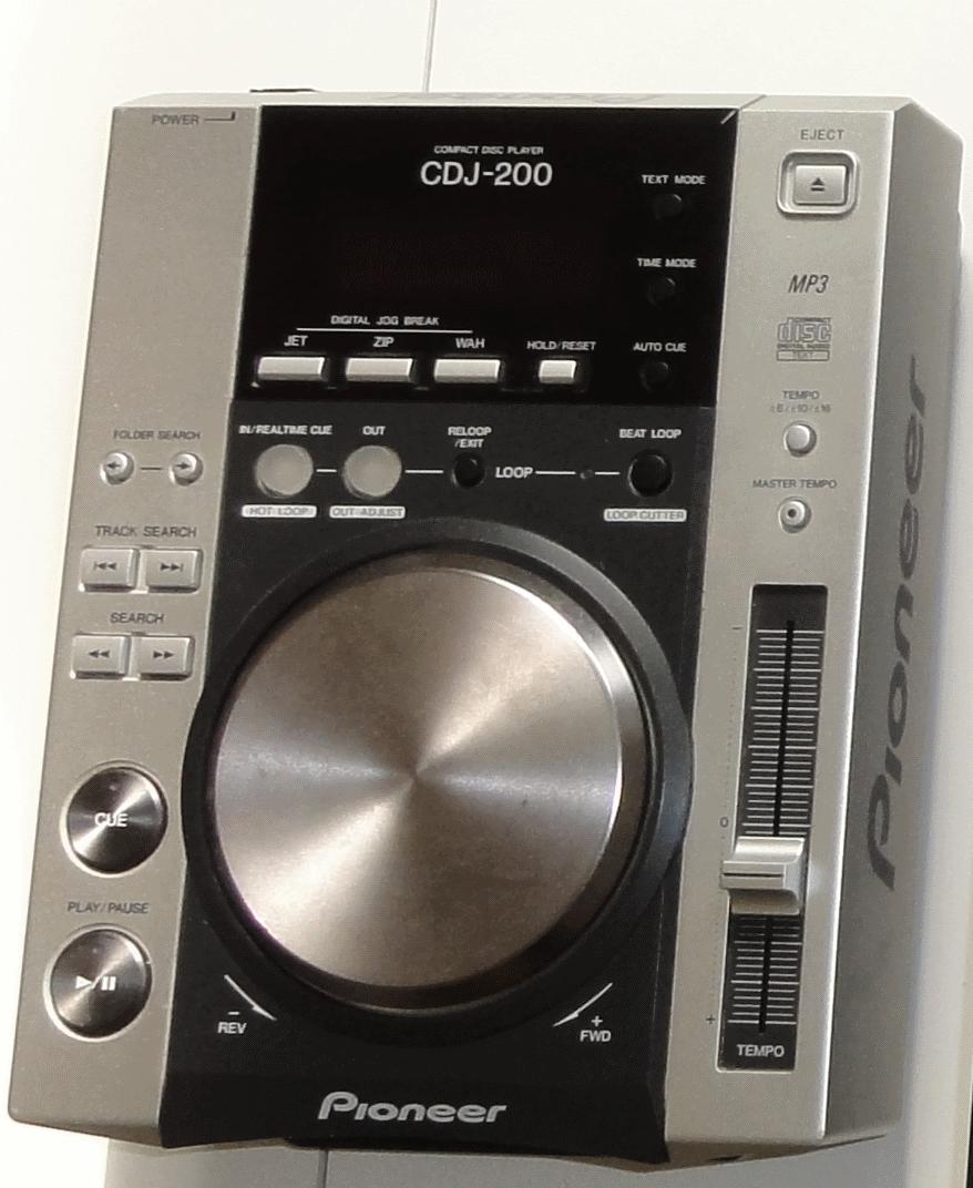 pioneer cdj 200 image 479454 audiofanzine. Black Bedroom Furniture Sets. Home Design Ideas