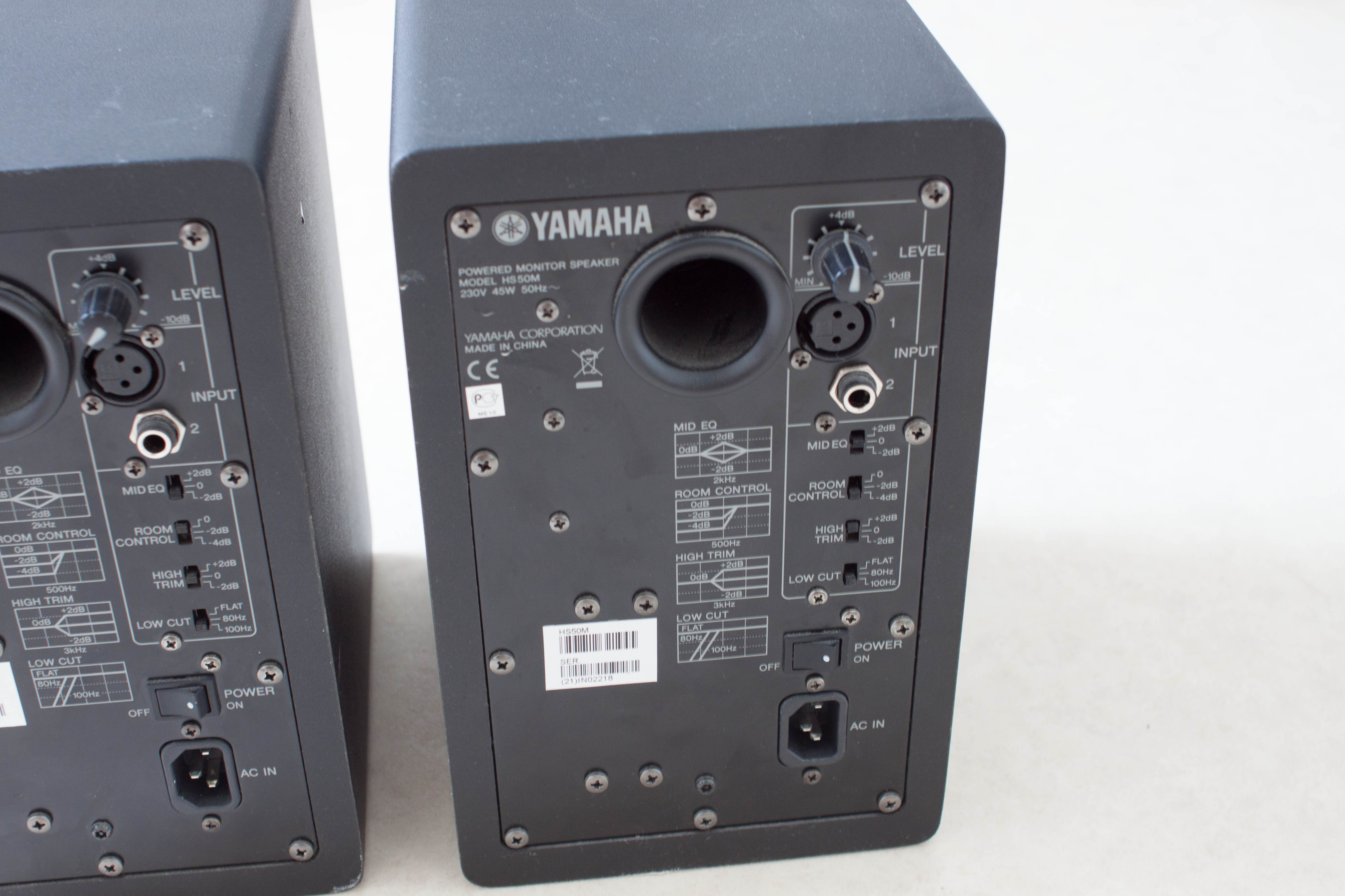 Yamaha hs50m image 1428546 audiofanzine for Yamaha hs50m review