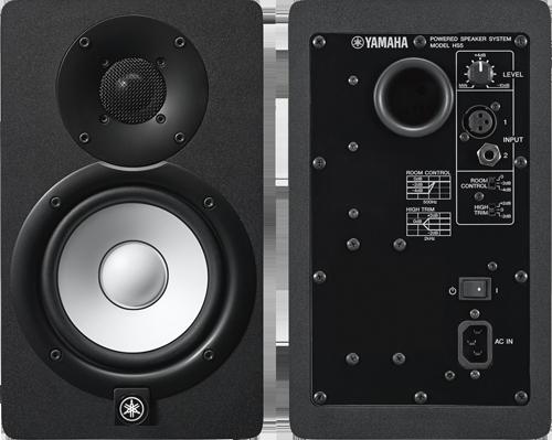 Yamaha hs50m image 1545845 audiofanzine for Yamaha hs50m review