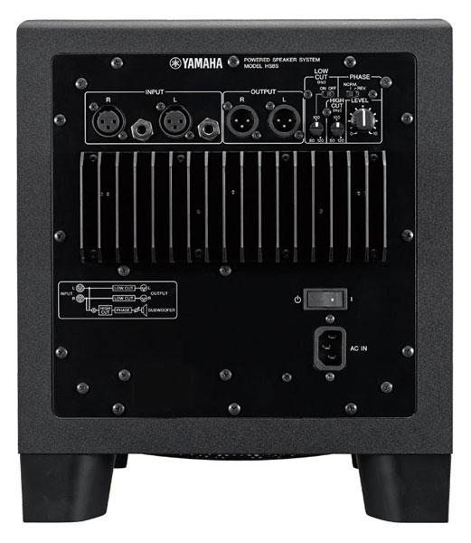Yamaha hs50m image 1634603 audiofanzine for Yamaha hs50m review