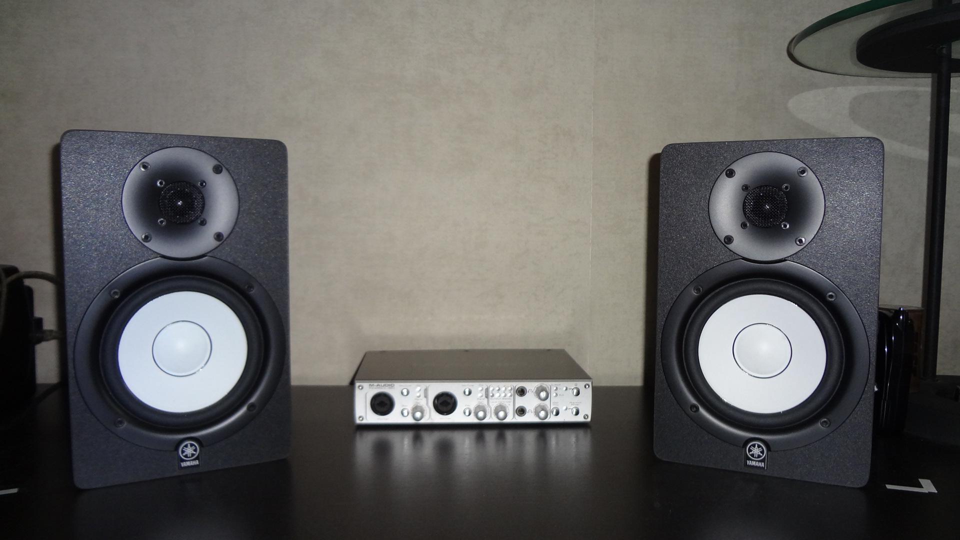 Yamaha hs50m image 891455 audiofanzine for Yamaha hs50m review
