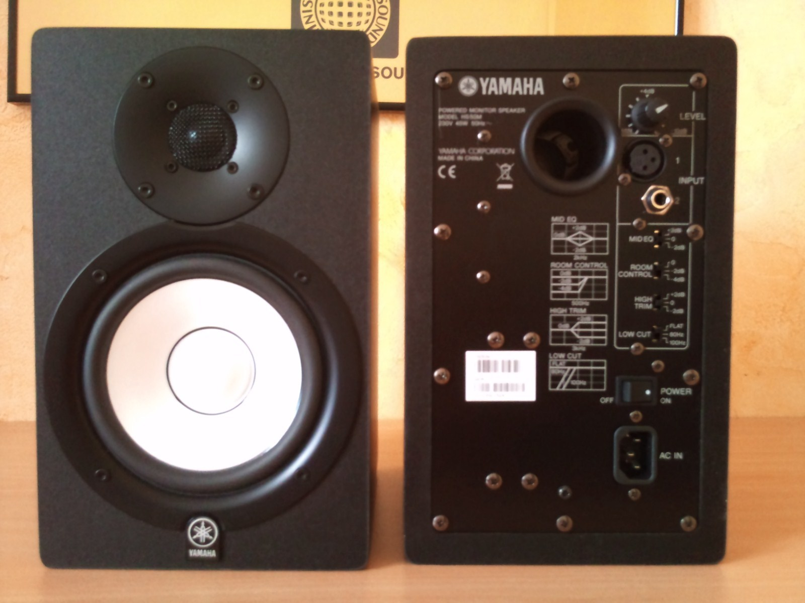 Yamaha hs50m image 96893 audiofanzine for Yamaha hs50m review