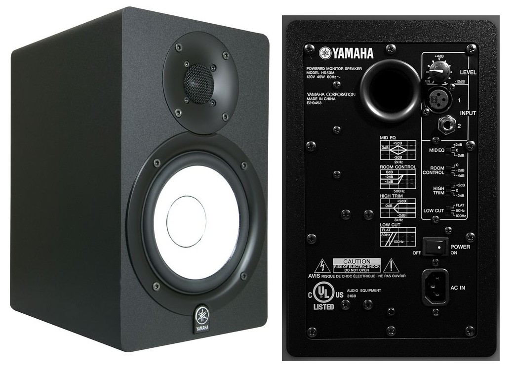 Yamaha Hs 80 : yamaha hs80m image 249888 audiofanzine ~ Jslefanu.com Haus und Dekorationen