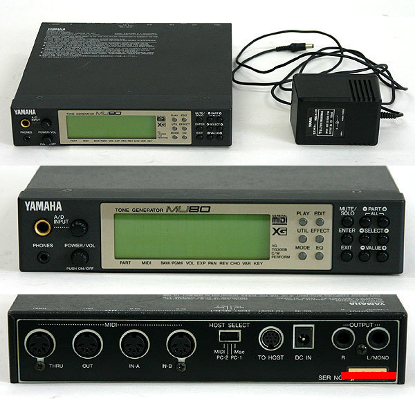 Yamaha Mu Review