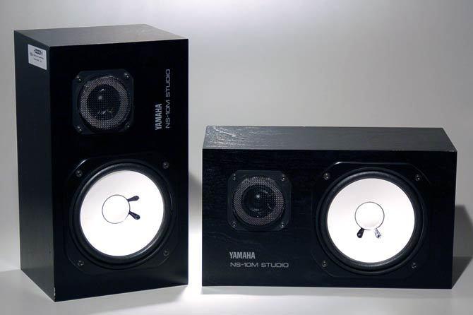 yamaha ns 10m studio image 186521 audiofanzine. Black Bedroom Furniture Sets. Home Design Ideas