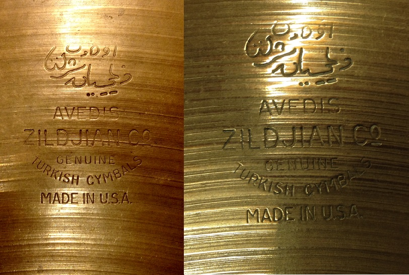 Zildjian vintage hi hat 15 ann es 50 image 1848803 audiofanzine for Cuisine vintage annees 50