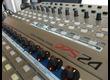 Multi-piste numérique DSP 24 Akai