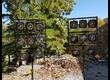 16 PAR56 sur cadre + bloc de puissance 12x16A DMX + 2 multipaires socapex + 4 PAR56 + lampes de rechange