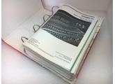 STUDER 990.1.JPG