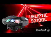 Contest Heliptic-9x10WH