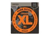 D'Addario XL Pure Nickel Wound Electric