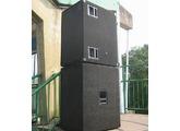 Electro-Voice DX 34