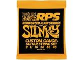 Ernie Ball Reinforced (RPS) Electric Slinky