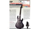 ESP F Standard S