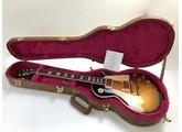 "Gibson Bill Kelliher ""Halcyon"" Les Paul"