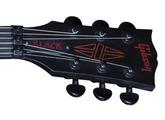 Gibson SG CM