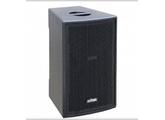 JB Systems Vibe 15 MKII