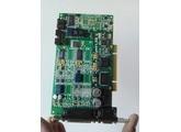 Lynx Studio Technology L22