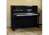 Modartt U4 Upright Piano