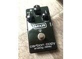 MXR M169 Carbon Copy Analog Delay (34795)