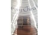 Paiste Signature Heavy China 18''