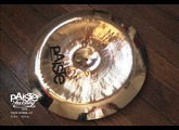 Paiste Twenty Custom Thin China 18""