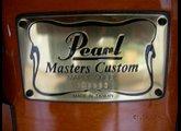 "Pearl ELX 5 Shells Fusion 22"""
