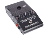Rocktron Banshee 2 Talkbox