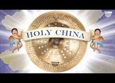 "Sabian Vault  Holy China 19"""