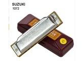 Suzuki Folk Master