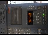 Tascam Portastudio 488 MkII