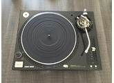 Technics SL-1200 MK6 35th Anniversary Limited Edition (98633)