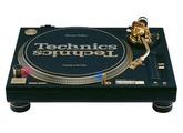 Technics SL-1210 MK2 (37578)