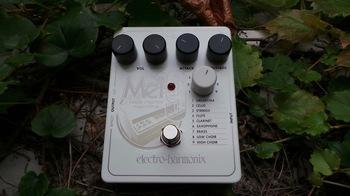 Electro-Harmonix Mel9 Tape Replay Machine : Test EHX Mel9 Photo 3