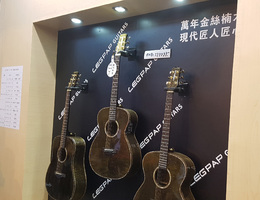Legpap Guitars