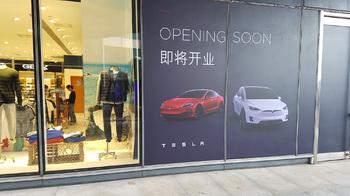 Tesla soon