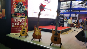 Guitar Showcase stage
