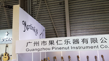 Martin Guanzhou