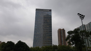 Zizhu Tower