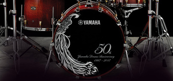 Yamaha 50th Anniversary Kit : 50th Kit 5