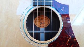 Gibson HP 735 R : Gibson HP 735 R (9942)