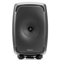Genelec 8351A (The Ones) : 8351A Grey
