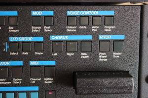 Sequential Circuits Prophet VS Rack : Prophet VS 1tof 06.JPG