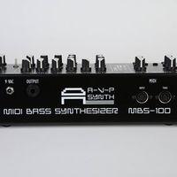 MBS 100 Rear 2